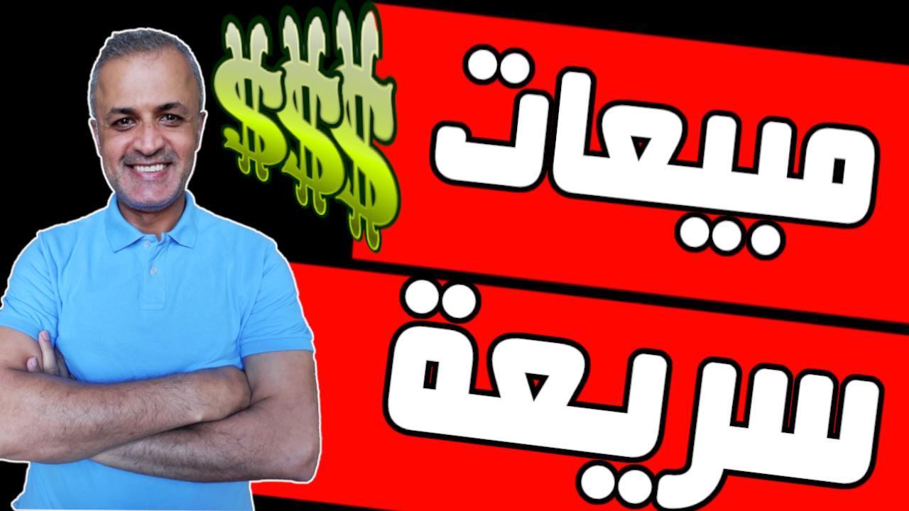 You are currently viewing حقق أرباح من الدورات التدريبية
