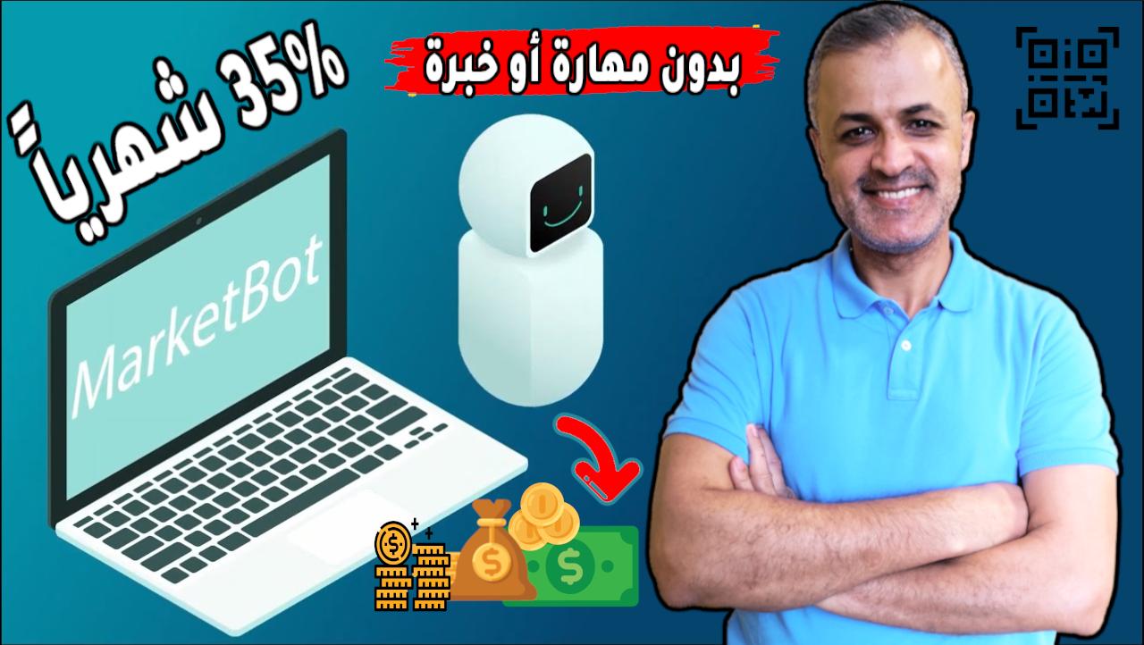 You are currently viewing الربح من الذكاء الاصطناعي